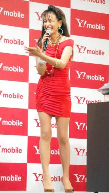 田中美奈子、30年ぶりボディコン姿に娘も絶賛「かわいい」