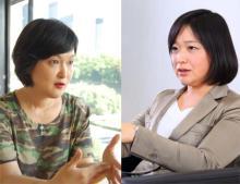 中韓ジャーナリストが考察「相模原障害者殺傷事件」は現代日本の闇か?