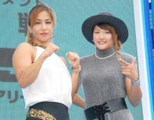 山本美憂、格闘技デビュー戦でシュートボクシングの女王RENAと対戦