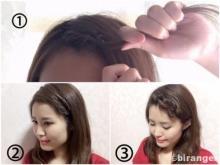 伸ばしかけ前髪もくるりんぱ!朝1分でスッキリ「前髪アレンジ」4つ