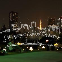 芝生の上で東京夜景と映画を! 野外シアターイベント開催--初回は無料上映