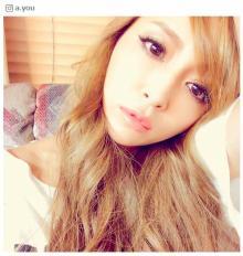 浜崎あゆみ「雰囲気違う!」「衝撃的な可愛さ」際立つ美貌に驚き&絶賛の声