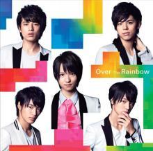 マジプリ、最新シングル『Over The Rainbow』が「CDTV」の9月度EDテーマ曲に決定!