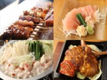 つくば鶏串焼きと国産牛もつ鍋の店「腹黒屋 田町」が8月29日にオープン!3日間限定お得なオープニングイベント開催