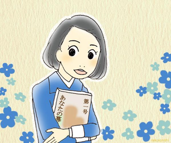 常子はホットケーキを星野に取っておかなかった。つまりそこにラブはない「とと姉ちゃん」125話}