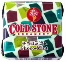 ザクザク食感を再現!「チロルチョコ<コールドストーンチョコミント>」--コールドストーンとのコラボ商品