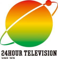 NEWS、24時間テレビ「完全燃焼です!」 騒動乗り越え番組完走