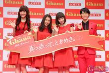 土屋太鳳、松井愛莉、広瀬すずが羽生選手とチョコレートの季節到来を告げる