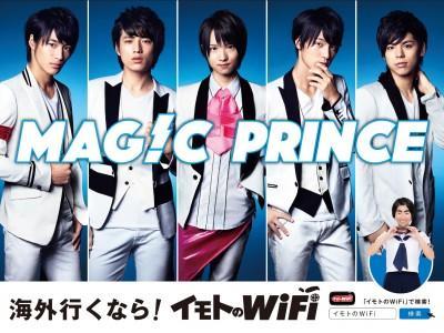 東海発アイドルMAG!C☆PRINCEが山手線16駅をジャック!