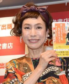 久本雅美、友人・高畑淳子からメール「すごく疲れていた」