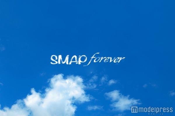 SMAP、デビュー25周年記念日に驚異の記録 ファンの結束・願い、さらに強く
