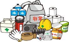 【20~30代ビジネスパーソン調査】仕事中に災害が起きたら…緊急事態に備えて用意しているものは?