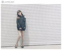 NMB48吉田朱里の美脚×網タイツに「エロい」と熱視線 抜群スタイルに女性ファン急増中