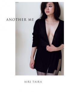平愛梨、美バスト披露も「もう2度とやれない」コンプレックスを明かす
