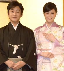 愛之助、京都挙式の理由明かす ファン祝福の声にも感謝