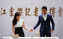 愛ちゃん、台湾でも結婚報告会見