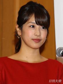 有働由美子と夏目三久に「意外な共通点」!? 女子アナ「県民性」大研究!