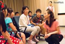 ディズニーリゾートで夢体験プログラム、小学5・6年生募集