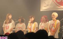 たんこぶちん、デビュー3周年記念ライブ開催  MADOKA映画初ヒロインをファンに報告