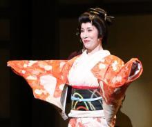 高畑淳子、主演舞台が開幕 コミカル芸者演じきり「立派」の声も