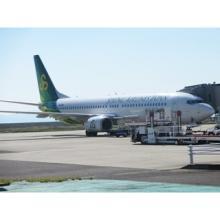 春秋航空日本、成田=関西線を就航--国交省が混雑空港への運航を許可