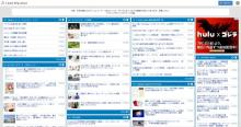 My Yahoo!難民に朗報―互換ツール「Feed Watcher」登場、ひっこし機能も
