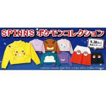 カビゴン、イーブイ、ピカチュウなど「ポケモン」のスウェット&タイトスカートが発売に