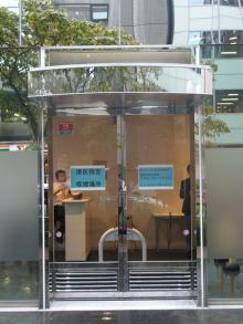 自社ビル開放の喫煙所設置で助成金 東京・港区ルールとは