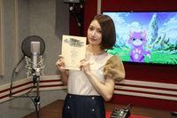 後藤真希が「モンハン」アニメで声優に挑戦 7000時間超のガチプレイヤーで過去にはゲーム出演も