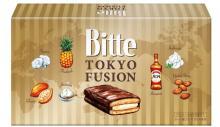 東京をイメージした特別なビッテ「トーキョーフュージョン」--7つの厳選素材使用