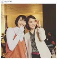 新垣結衣&石田ゆり子「逃げ恥」コンビのオフショットに反響「見てるだけで幸せな気持ち」「笑顔が眩しい」