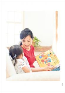 高島彩、第二子を初お披露目 子育て論を展開