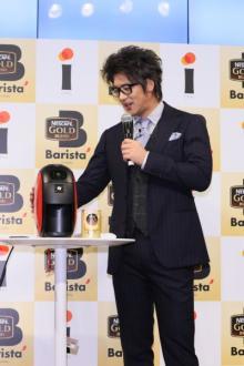 細川茂樹がコーヒーマシンを「かわいいな」となでる