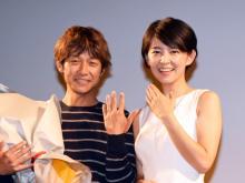 深川栄洋監督&宮澤美保、2人そろって結婚報告 交際半年でゴールイン