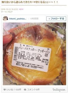 吉澤ひとみ 大反響のPPAPパンに「きになるぅ~~!!」