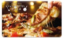 世界各地の伝統料理を1枚に 4つの味が楽しめるドミノピザの冬の新作