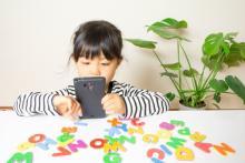 ゲッ…ウチの子も!?「長時間のスマホ使用」が子どもに及ぼす怖~い影響6つ
