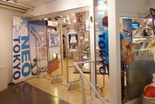 ノルウェー中の日本オタクが集まる店「NEO TOKYO」 ポケモンGO人気でグッズ買い占めも