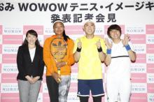 コロチキ・ナダル、女子テニス界の新星・大坂なおみ選手のサーブに手も足も出ず