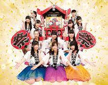 福岡のアイドルグループ「HR」、メジャー4thシングルが2017年3月発売 日本全国ハカタ化に!?