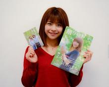 Juice=Juice金澤朋子が埼玉県三芳町広報紙の表紙に 吉澤ひとみとともに登場のAR絵はがきも話題