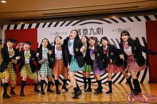 ニコラモデルなど女子高生中心の演劇ユニット「ローファーズハイ!!」が浅草に誕生