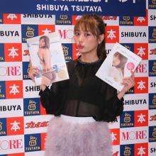 内田理央、写真集で透けパンをアピール「今年の漢字は尻です」