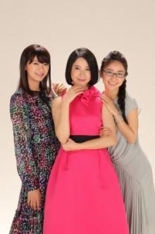 吉高由里子主演「東京タラレバ娘」親友役は榮倉奈々&大島優子!