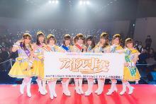 矢島さらら、渕上舞ら『アイドル事変』の声優9名が揃って主題歌を初披露