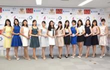 『ミス日本』候補者13人お披露目 現役キャスターから元ニコモまで多彩な顔ぶれに