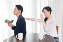 夫婦別財布も…キケン!?「夫婦仲が悪いカップル」に共通するお金事情3つ