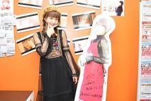 久保ユリカが新曲発売記念イベント「『ありがとう』を直接伝えることができるのが嬉しい」