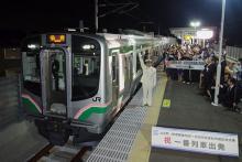 福島、宮城結ぶ鉄路再開=JR常磐線、5年9カ月ぶり-「復興の希望」乗せ