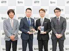 2016年間 USEN HITランキング発表、J-POP 1位は宇多田ヒカル 洋楽1位はフィフス・ハーモニー